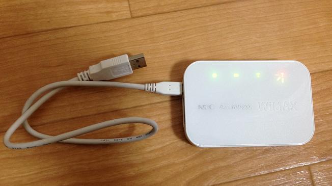 WiFiルーター比較 ワイマックス